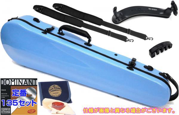 Carbon Mac ( カーボンマック ) ペールブルー 水色 バイオリンケース リュックタイプ 4/4 ハードケース バイオリン用 violin case CFV-2 スリム PBL セット A