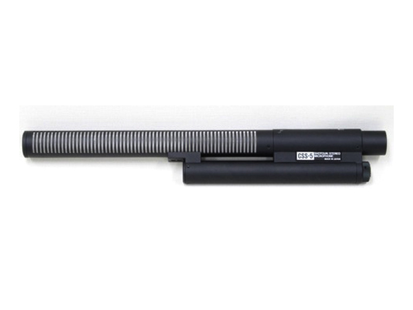 SANKEN ( 三研マイクロホン ) CSS-5 ◆ 狭角度指向性 および 2chステレオ  コンデンサーマイク