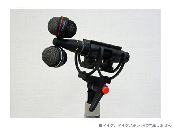 SANKEN ( 三研 ) GS-180A  ◆ CUW-180用 サスペンションホルダー (1本用)