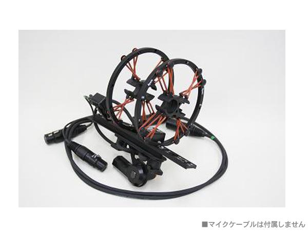 SANKEN ( 三研マイクロホン ) GS-180W ◆ CUW-180用 サスペンションホルダー (2本用)