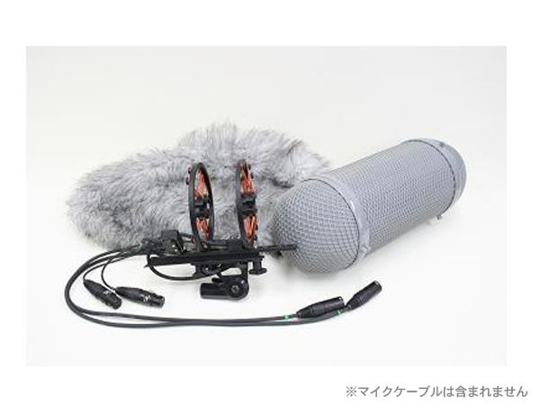 SANKEN ( 三研マイクロホン ) GS-180WS ◆ サラウンド用アクセサリーセット