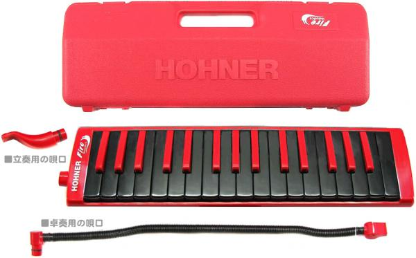 HOHNER ( ホーナー ) ファイヤ メロディカ 鍵盤ハーモニカ 32鍵  カラー鍵盤 黒鍵盤 赤鍵盤 楽器 本体 ケース ホース 吹き口 セット レッド Fire Melodica RED