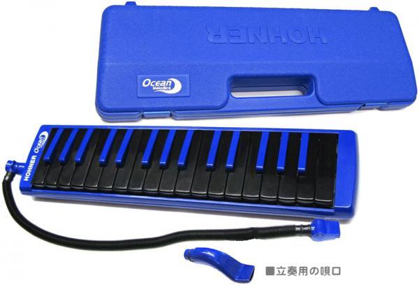 HOHNER ( ホーナー ) オーシャン メロディカ 鍵盤ハーモニカ 32鍵  カラー鍵盤 黒鍵盤 青鍵盤 楽器 本体 ケース ホース セット ブルー Ocean Melodica Blue