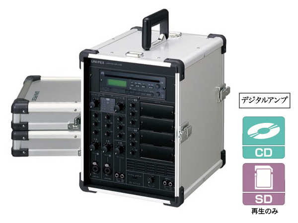 UNI-PEX ( ユニペックス ) CGA-200DA ◆   CD付キャリングアンプ
