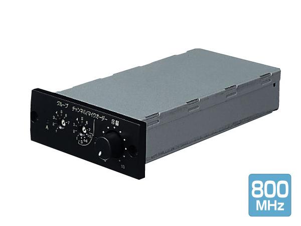 UNI-PEX ( ユニペックス ) DU-8200  ◆  800MHz帯ダイバシティ方式 ワイヤレスチューナーユニット