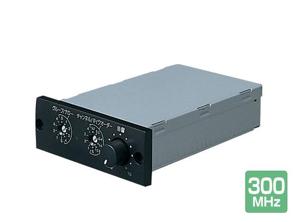 UNI-PEX ( ユニペックス ) SU-3000A   ◆ 300MHz帯シングル方式 ワイヤレスチューナーユニット