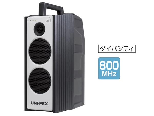 UNI-PEX ( ユニペックス ) WA-872 ◆ 防滴形 ダイバシティ方式 800MHz帯ワイヤレスアンプ[ チューナー1台内蔵 ]