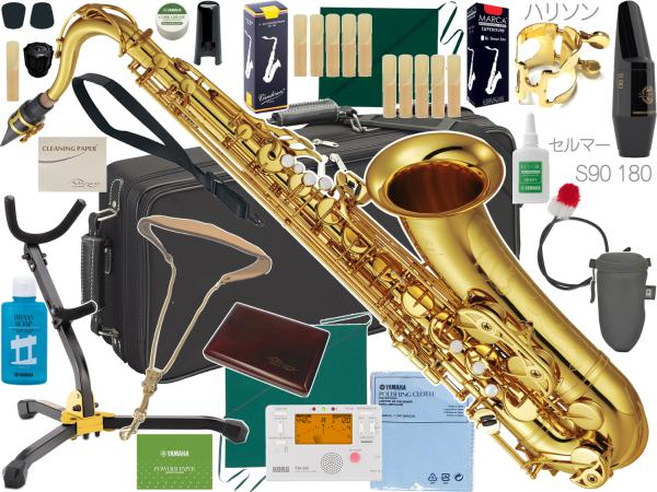 YAMAHA ( ヤマハ ) YTS-62 テナーサックス 新品 日本製 管楽器 サックス 管体 ゴールド 初心者 テナーサクソフォン 正規品 金色 楽器 62シリーズ 【 YTS62 セット A 】