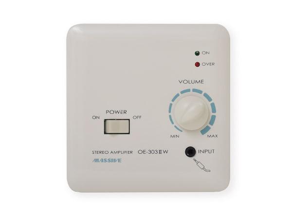 MASSIVE ( マッシブ ) OE-303II W ◆ 壁面取付 パワーアンプ (ロー専用 ) STEREO