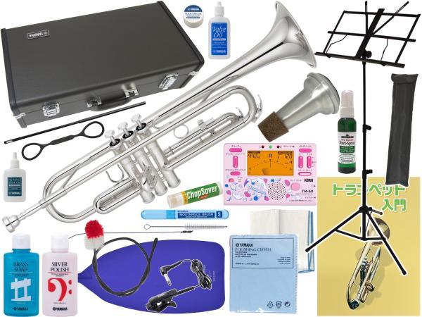 YAMAHA ( ヤマハ ) 日本製分 YTR-2330S トランペット 銀メッキ 新品 楽器 本体 カラー シルバートランペット 管楽器 初心者 【 YTR-2330S ミュート セット 】