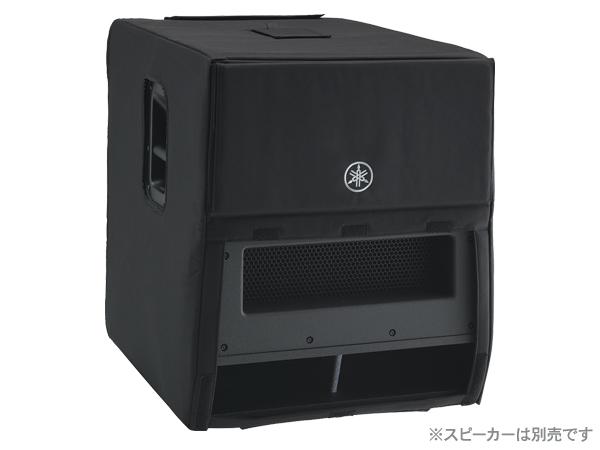 YAMAHA ( ヤマハ ) SPCVR-18S01  ◆   多機能スピーカーカバー