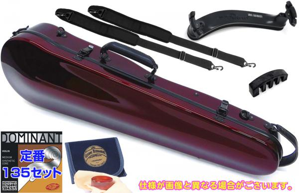 バイオリンケース リュックタイプ 4/4サイズ カーボンファイバー製 ハードケース カラー レッド RED バイオリン用 ケース 【 violin cases WRD】