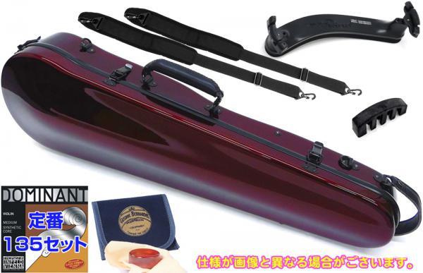 Carbon Mac ( カーボンマック ) ワインレッド 赤系 バイオリンケース リュックタイプ 4/4 ハードケース バイオリン用 violin case CFV-2 スリム WRD セット A