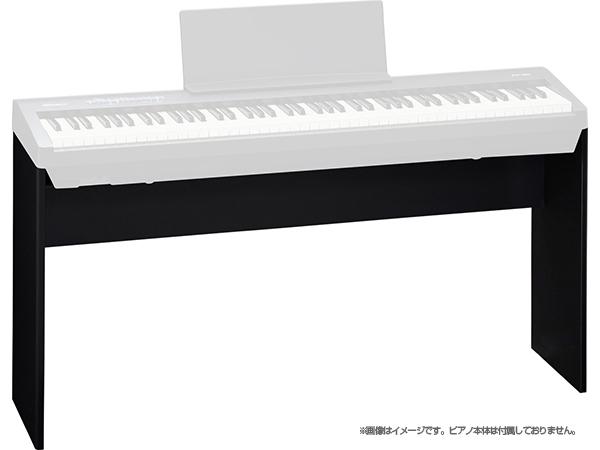 Roland ( ローランド ) KSC-70-BK  ◆【FP-30-BK 専用スタンド】