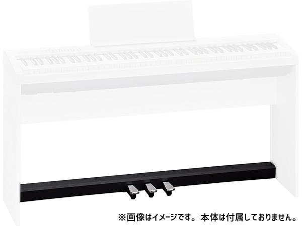 Roland ( ローランド ) KPD-70-BK ◆【FP-30-BK 専用ペダルユニット】