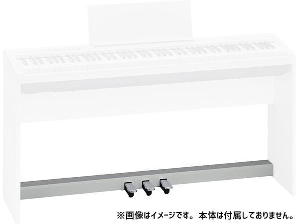 Roland ( ローランド ) KPD-70-WH ◆【FP-30-WH 専用ペダルユニット】