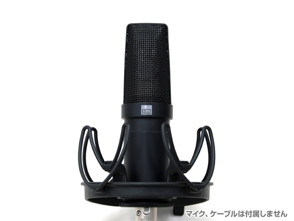 SANKEN ( 三研 ) S-44XII ◆  サスペンション マイクホルダー