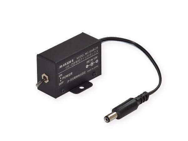 MASSIVE ( マッシブ ) SWB-D5  ◆ OE-D5専用電源スイッチボックス