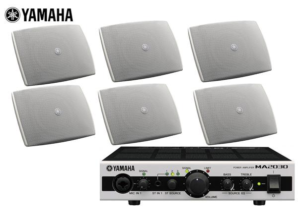YAMAHA ( ヤマハ ) VXS3FT (3ペア) 天井吊り下げ/壁面取付 Highセット(MA2030a) ◆ ブラック/ ホワイト
