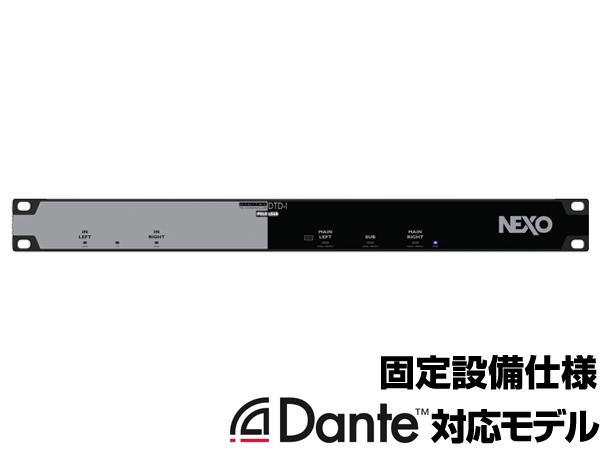 NEXO ( ネキソ ) DTD-I-N ◆ デジタル TDコントローラー / 固定設備仕様、Dante対応モデル