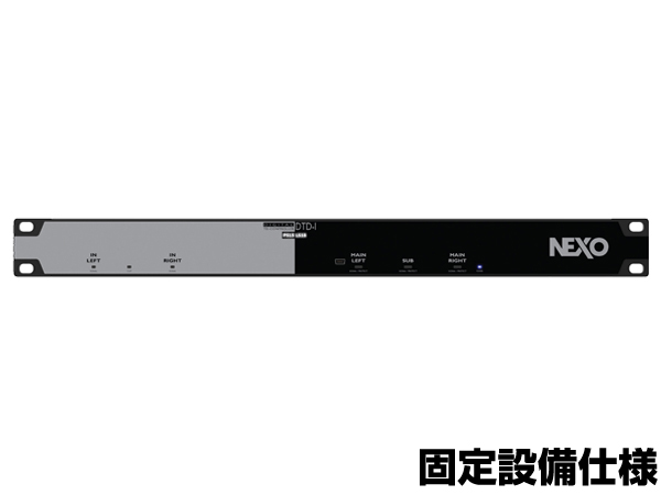 NEXO ( ネキソ ) DTD-I-U ◆ デジタル TDコントローラー / 固定設備仕様