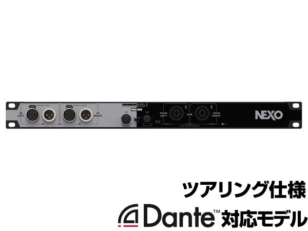 NEXO ( ネキソ ) DTD-T-N ◆ デジタルTDコントローラー/ツアリング仕様/Dante対応モデル