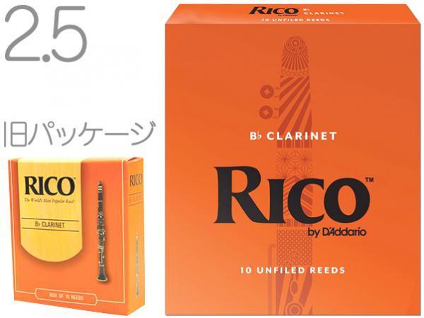 B♭ クラリネット用リード RICO リード 10枚入り D'Addario Woodwinds 3.5番 LRIC10CL3.5 3番 LRIC10CL3 2.5番 LRIC10CL2.5 リコリード