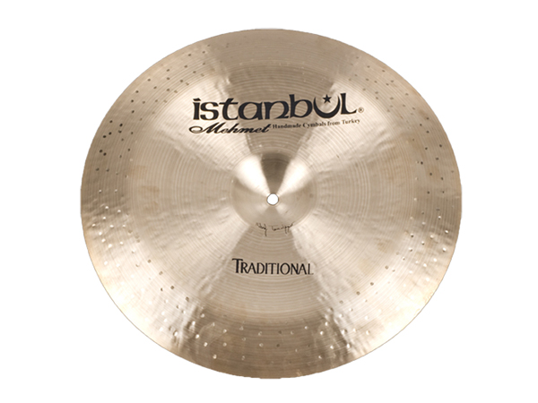 "istanbul Mehmet Traditional CHINA 17"" ☆ イスタンブールメメット チャイナ"