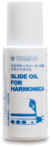 TOMBO ( トンボ ) スライドオイル クロマチックハーモニカ用 スライドレバー 両面 バネ穴 潤滑剤 スライド式 ハーモニカスライドオイル ハープ メンテナンス