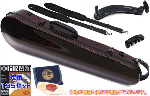 Carbon Mac ( カーボンマック ) チョコブラウン バイオリンケース リュックタイプ 4/4 ハードケース バイオリン用 ブラウン violin case CFV-2 スリム BRN セット A