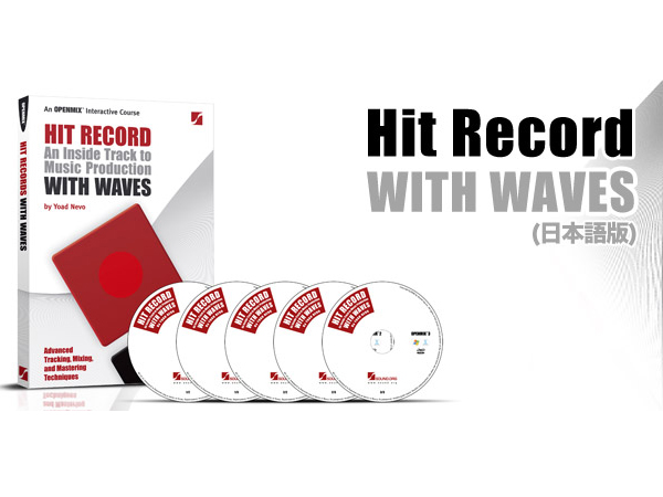 WAVES ( ウェイブス ) Hit Record with Waves(日本語版)【雑誌】