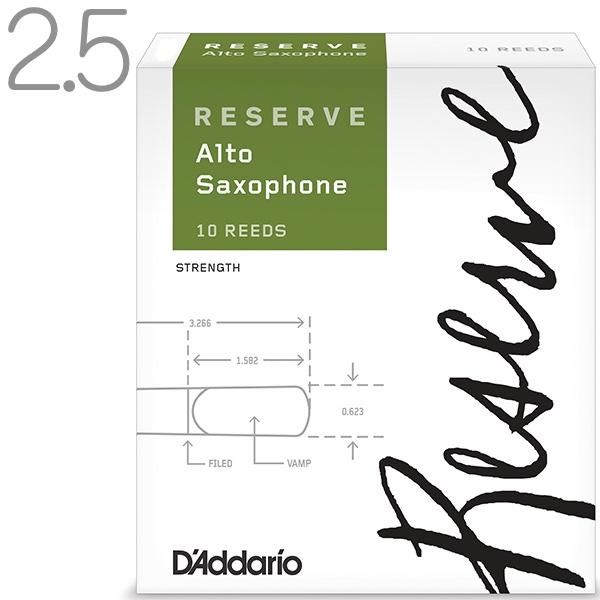 D'Addario Woodwinds ( ダダリオ ウッドウィンズ ) DJR1025 レゼルヴ アルトサックス リード 2-1/2 10枚 1箱 RESERVE alto saxophone reeds 2.5 LDADREASC2.5 レゼルブ 2-1/2 2半