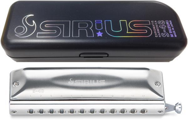 SUZUKI ( スズキ ) シリウス S-48S スライド式 クロマチックハーモニカ 12穴 48音 日本製 ショートストローク ハーモニカ 楽器 真鍮ウェート入り ボディ