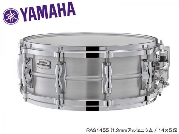 YAMAHA ( ヤマハ ) RAS1455
