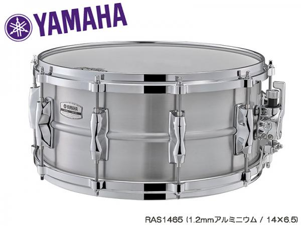 YAMAHA ( ヤマハ ) RAS1465