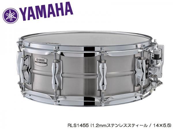 YAMAHA ( ヤマハ ) RLS1455
