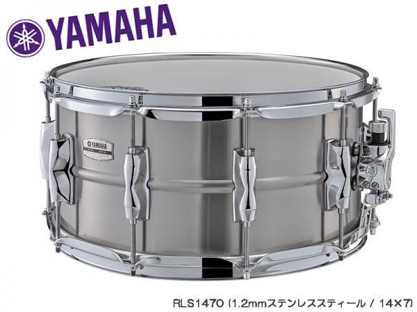 YAMAHA ( ヤマハ ) RLS1470
