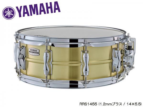 YAMAHA ( ヤマハ ) RRS1455