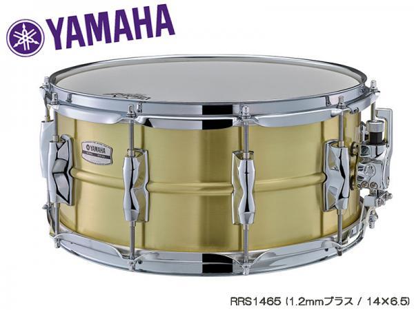YAMAHA ( ヤマハ ) RRS1465