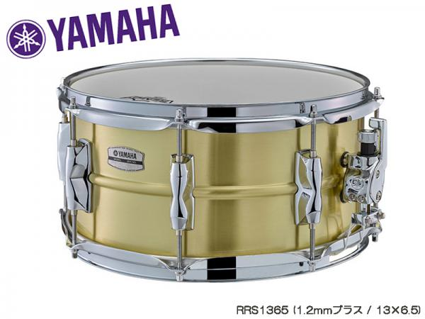 YAMAHA ( ヤマハ ) RRS1365
