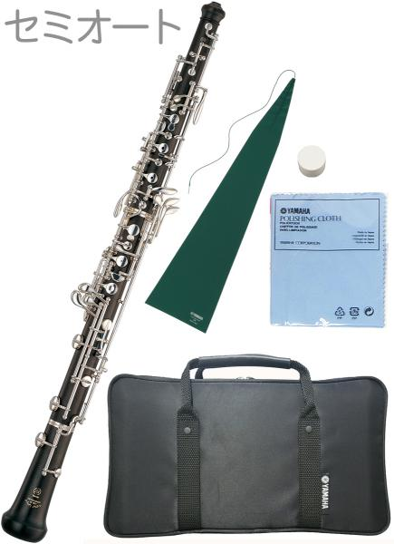 YAMAHA ( ヤマハ ) アウトレット YOB-431 オーボエ 木製 正規品 管体 グラナディラ 日本製 管楽器 本体 セミオート oboe semi-automatic 北海道 沖縄 離島不可