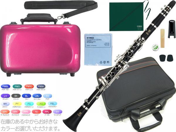 YAMAHA ( ヤマハ ) 送料無料 ABS樹脂製 クラリネット YCL-255 新品 B♭管 本体 初心者 日本製 管楽器 スタンダード Bフラットクラリネット 【YCL255SET】