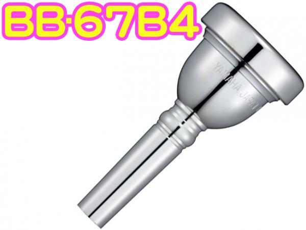YAMAHA ( ヤマハ ) チューバ マウスピース スタンダードシリーズ BB-64 BB-65 BB-66 BB-66B BB-66D4 BB-67 BB-67B4 BB-67C4 BB-68B 楽器 管楽器