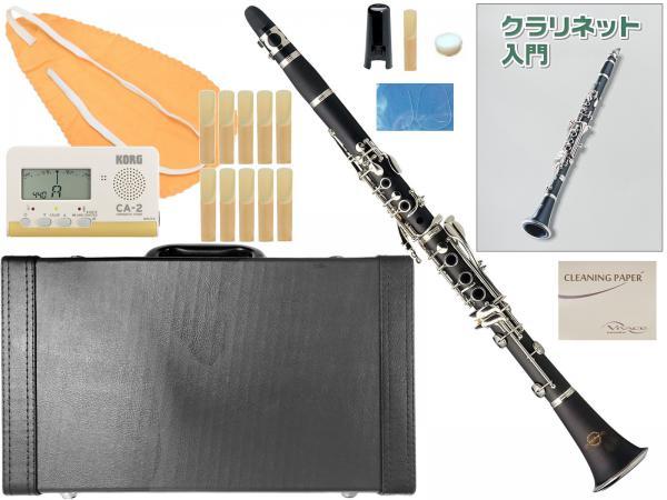 MAXTONE ( マックストーン ) 送料無料 クラリネット お手入れセット CL-40 新品 初心者 管体 ABS樹脂 管楽器 ケース 【 CL40 clarinet set 】