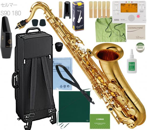 YAMAHA ( ヤマハ ) YTS-480 テナーサックス 新品 正規品 サクソフォン 管楽器 管体 ゴールド サックス 本体 【 YTS480 セット B】