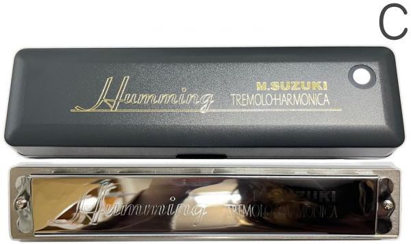 SUZUKI ( スズキ ) ハミング 複音ハーモニカ SU-21 Humming C調 メジャー マイナー 各調 21穴 ケース付き 日本製 ダブルリード トレモロハーモニカ 楽器