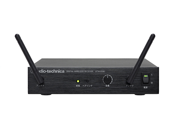 audio-technica ( オーディオテクニカ ) ATW-R190 ◆ デジタルワイヤレスレシーバー (受信機)