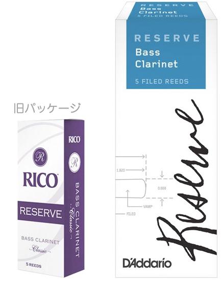 リコ レゼルヴ クラシック バスクラリネット リード 5枚入り Rico Reserve Classic 2番 3番 4番 1/2 2.5 3.5+ LRICREBCLC RER0525 RER0530 他