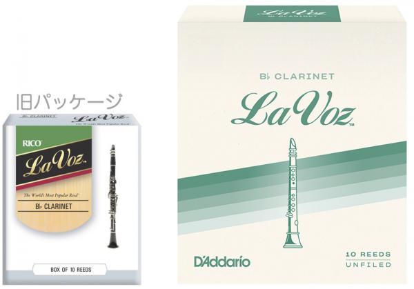 D'Addario Woodwinds ( ダダリオ ウッドウィンズ ) RCC10MD ラボーズ B♭ クラリネット リード ミディアム 1箱 10枚入り Midium LA VOZ Bb Clarinet reeds LRICLVCLM ラ・ヴォーズ M
