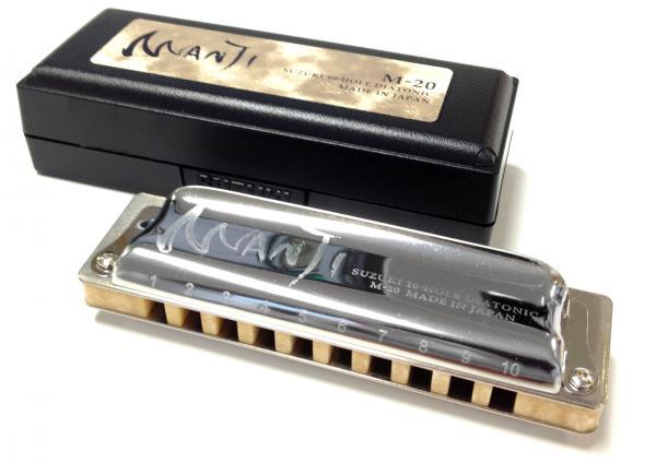 SUZUKI ( スズキ ) MANJI M-20 C調 マンジ メジャー 10穴 テンホールズ ハーモニカ ブルースハープ型 日本製 Blues Harmonica 楽器 ハープ C